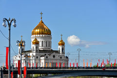Cathedral of Christ Saviour Stock Photography