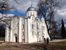 Cathedral. The Church in Chernigov city Park stock image
