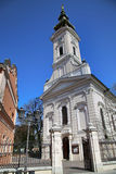 Cathedral Church of the Holy Great-Martyr George in Novi Sad, Se Royalty Free Stock Images