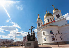 Cathedral of Cyril and Methodius in Samara Royalty Free Stock Photography