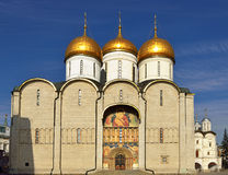 Cathedral of Dormition, Russia Stock Photo