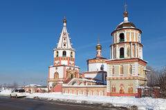 The Cathedral Of The Epiphany. Russia, Siberia, Irkutsk city, the Cathedral of the Epiphany, 1718 year of Foundation Stock Images