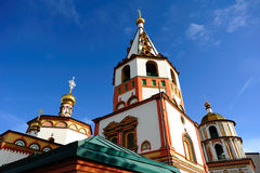 Cathedral of the Epiphany in Irkutsk Royalty Free Stock Photo
