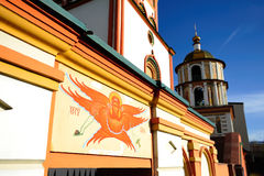 Cathedral of the Epiphany in Irkutsk Stock Images