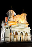 Cathedral of Galati Stock Image