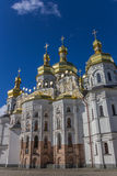 Cathedral with golden domes in the Kiev Pechersk Lavra Royalty Free Stock Photo