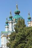 Cathedral with golden domes Royalty Free Stock Photo