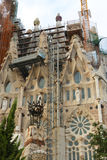Cathedral of the Holy Family - Barcelona Stock Image