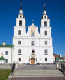Cathedral of Holy Spirit in Minsk, Belarus. Stock Photos