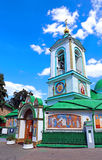 Cathedral of the Holy Trinity on the Sparrow Hills in Moscow Royalty Free Stock Image