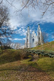 The Cathedral of Holy Wisdom Royalty Free Stock Photo