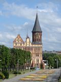 Cathedral I.Kanta. Kaliningrad Russia Royalty Free Stock Photos