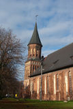 Cathedral of Immanuel Kant Stock Photography