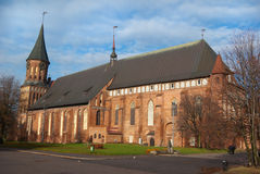 Cathedral of Immanuel Kant Stock Images