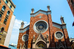 Cathedral in Istanbul Royalty Free Stock Photo