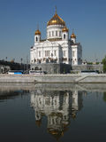 Cathedral of Jesus Christ Saviour, Moscow Royalty Free Stock Photography