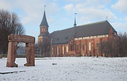 Cathedral in Kaliningrad. Kind on a cathedral in Kaliningrad in the winter Royalty Free Stock Photo