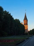 Cathedral, Kaliningrad Stock Photos