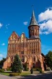 Cathedral in Kaliningrad. Königsberg Cathedral stock images