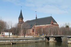 Cathedral in Kaliningrad. Cathedral on the Kant island in Kaliningrad Royalty Free Stock Images