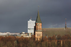 The Cathedral of Kant. In Kaliningrad at autumn time Stock Image