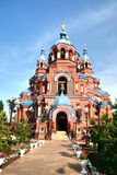 Cathedral  of the Kazan Icon of the Mother of God in irkutsk city, Russia Stock Photos