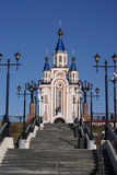 Cathedral in Khabarovsk Stock Images