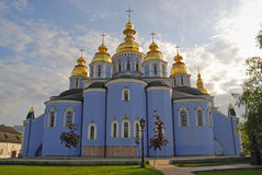 Cathedral in Kiev Royalty Free Stock Photos