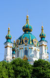 Cathedral in Kiev, Ukraine Royalty Free Stock Photo