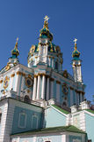 Cathedral in Kiev, Ukraine Stock Photo