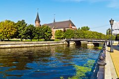 Cathedral on Kneiphof island and Fishing Village. Kaliningrad (until 1946 Koenigsberg), Russia. Cathedral on Kneiphof island and Fishing Village - the main stock photography