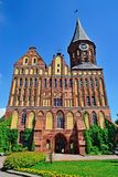 Cathedral of Koenigsberg. Gothic, 14th century Stock Image