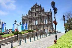 Cathedral.Macao de San Pablo imagenes de archivo