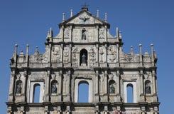 Cathedral Macau Stock Image