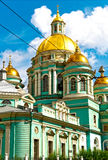 Cathedral in Moscow royalty free stock images