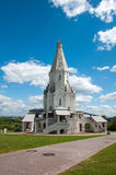 Cathedral in Moscow, Russia. landmark Royalty Free Stock Image