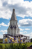 Cathedral in Moscow, Russia. landmark Stock Photo