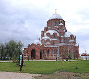 Cathedral of the Mother of God of All Who Sorrow and Joy Trinity. Church in Sviyazhsk on a cloudy day Royalty Free Stock Photo