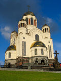 Cathedral in the names of all saints. Russia royalty free stock images