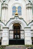 Cathedral of the Nativity in Kyshtym, Chelyabinsk region Royalty Free Stock Photos