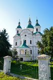 Cathedral of the Nativity, Ukraine Royalty Free Stock Image