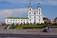 Cathedral in Nemiga Street. Royalty Free Stock Photo