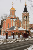 Cathedral of the New Martyrs and Confessors of Russia, Kuchino district, Moscow region. The Christians used to especially honor martyrs who testified their Royalty Free Stock Image