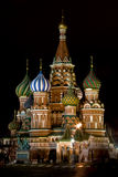 Cathedral at night, Moscow, Russia Royalty Free Stock Photos