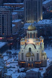 Cathedral at night, Yekaterinburg Stock Photo