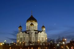 Free Cathedral Of Christ The Savior Royalty Free Stock Photography - 2472487