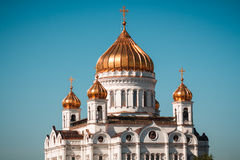 Cathedral Of Christ The Savior In Moscow In Russia