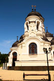 Cathedral orthodox built Royalty Free Stock Photo