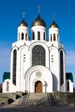 Cathedral orthodox church in K Stock Photo