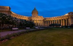 Cathedral of Our Lady of Kazan in Petersburg. Stock Images
